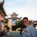 Little Nine Heaven Kung Fu School, Rainbow, California